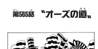 Chapter 565