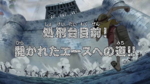 File:Episode 479.png