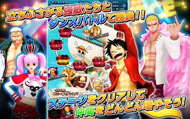 File:One Piece Dance Battle Screenshot.png