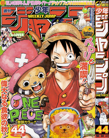 File:Shonen Jump 2008 Issue 44.png