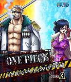 BD Season 16 Piece 3