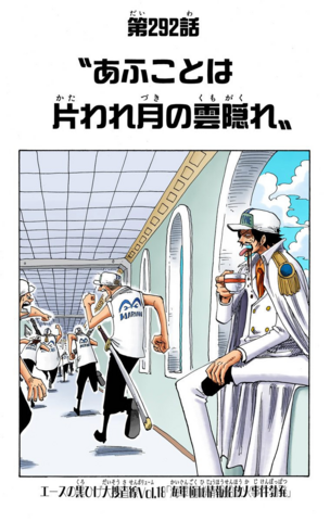 File:Chapter 292 Colored.png