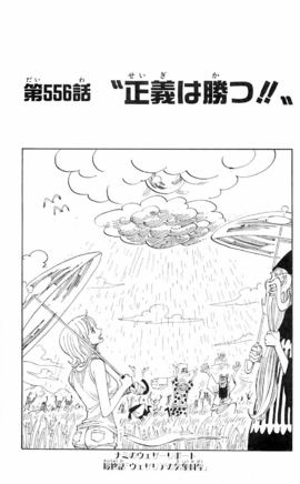 Chapter 556
