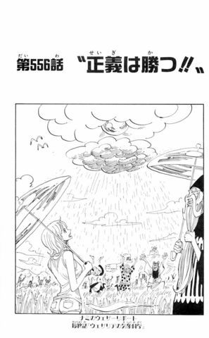 File:Chapter 556.png