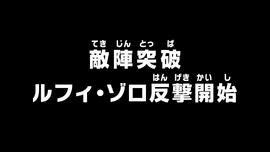 Episode 682