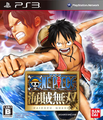 One Piece Pirate Warriors.png