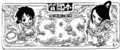 SBS Vol 37 header.png