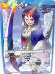 Tashigi Miracle Battle Carddass 39-77 R
