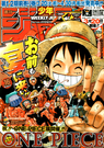 Shonen Jump 2012 Issue 16