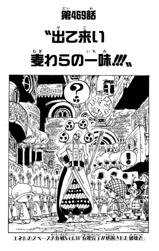 Chapter 469