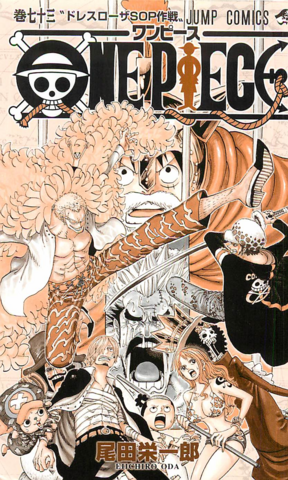 File:Volume 73 Inside Cover.png