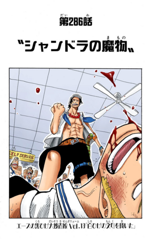 File:Chapter 286 Colored.png