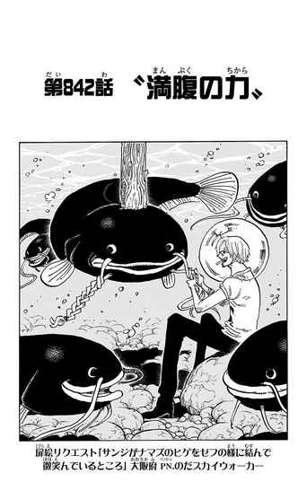 Chapter 842