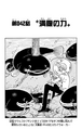 Chapter 842.png