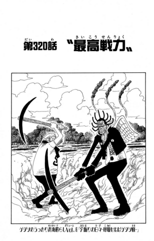 File:Chapter 320.png