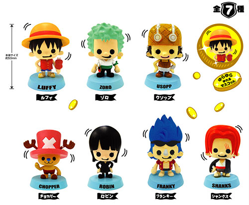 File:One Piece Panson Works Full Face Jr - Vol 2.png