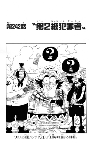 File:Chapter 242.png