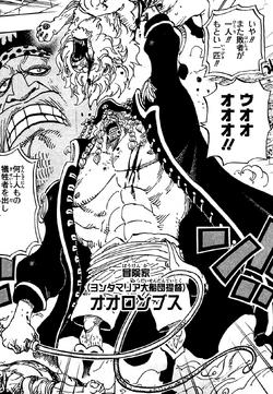 Orlumbus manga