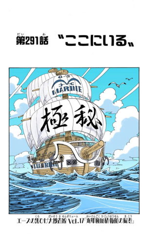 File:Chapter 291 Colored.png