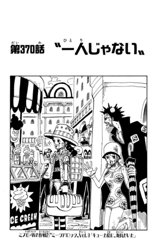 File:Chapter 370.png