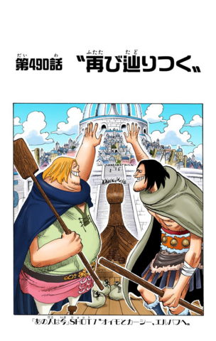 File:Chapter 490 Colored.png