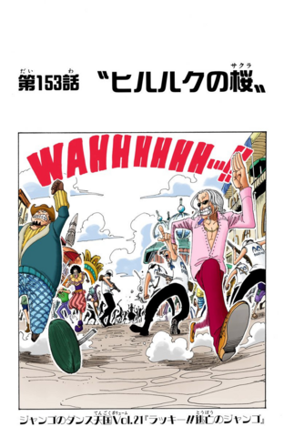 File:Chapter 153 Colored.png