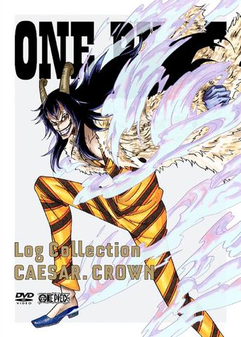 File:Log Caesar. Crown.png