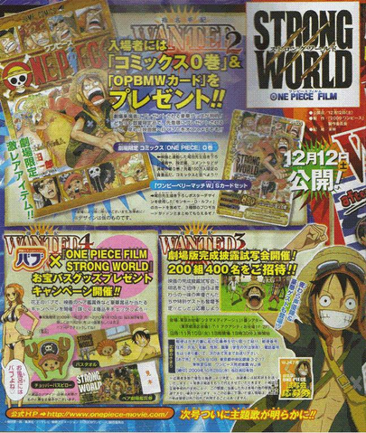 File:Movie manga.png