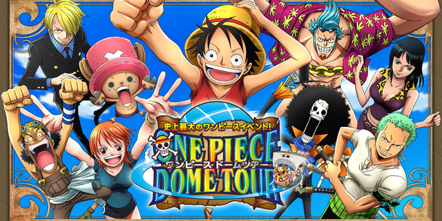 File:OnePieceDomeTour.png