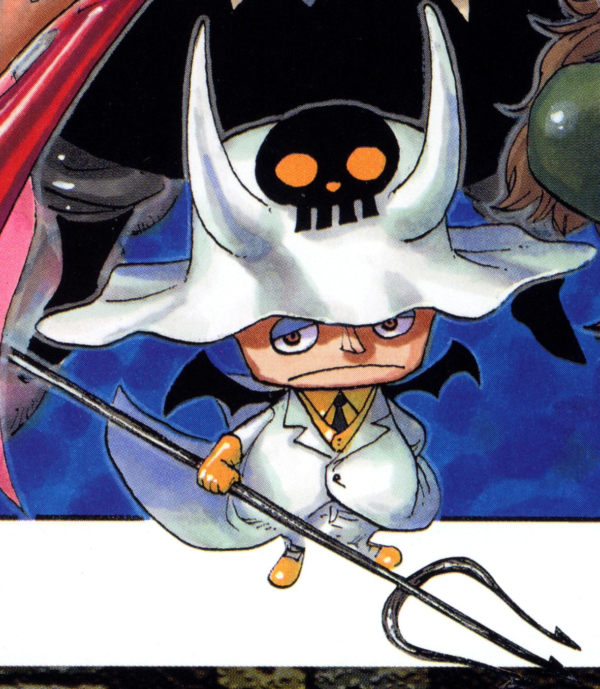 File:Saldeath Manga Pre Timeskip Infobox.png