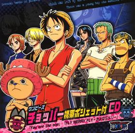 Keitai Pocket Tsuki CD