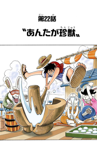 File:Chapter 22 Colored.png