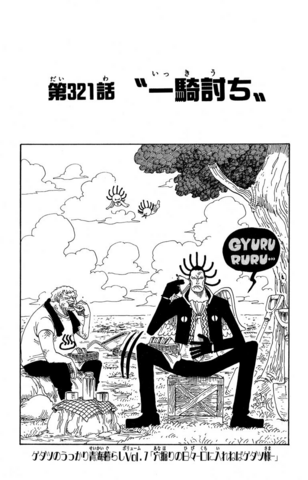 File:Chapter 321.png