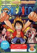 DVD S06 Piece 07 part 2.png