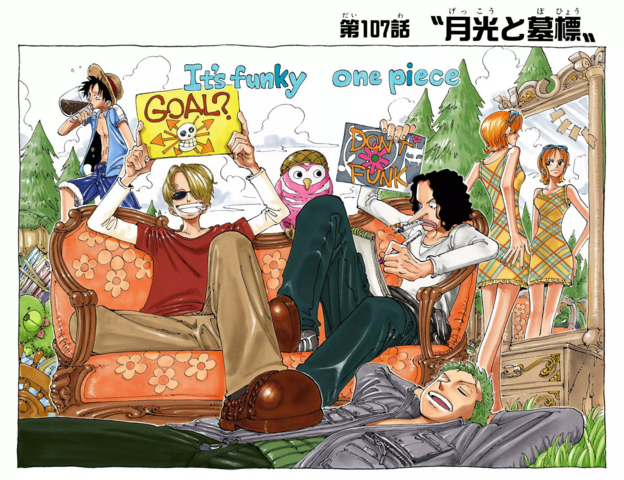 File:Chapter 107 Colored.png