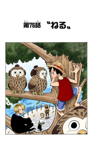 File:Chapter 76 Colored.png