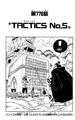 File:Chapter 778.png