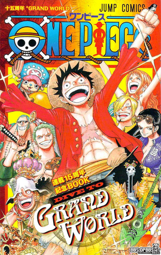 One Piece 15th Anniversary: Dive to Grand World