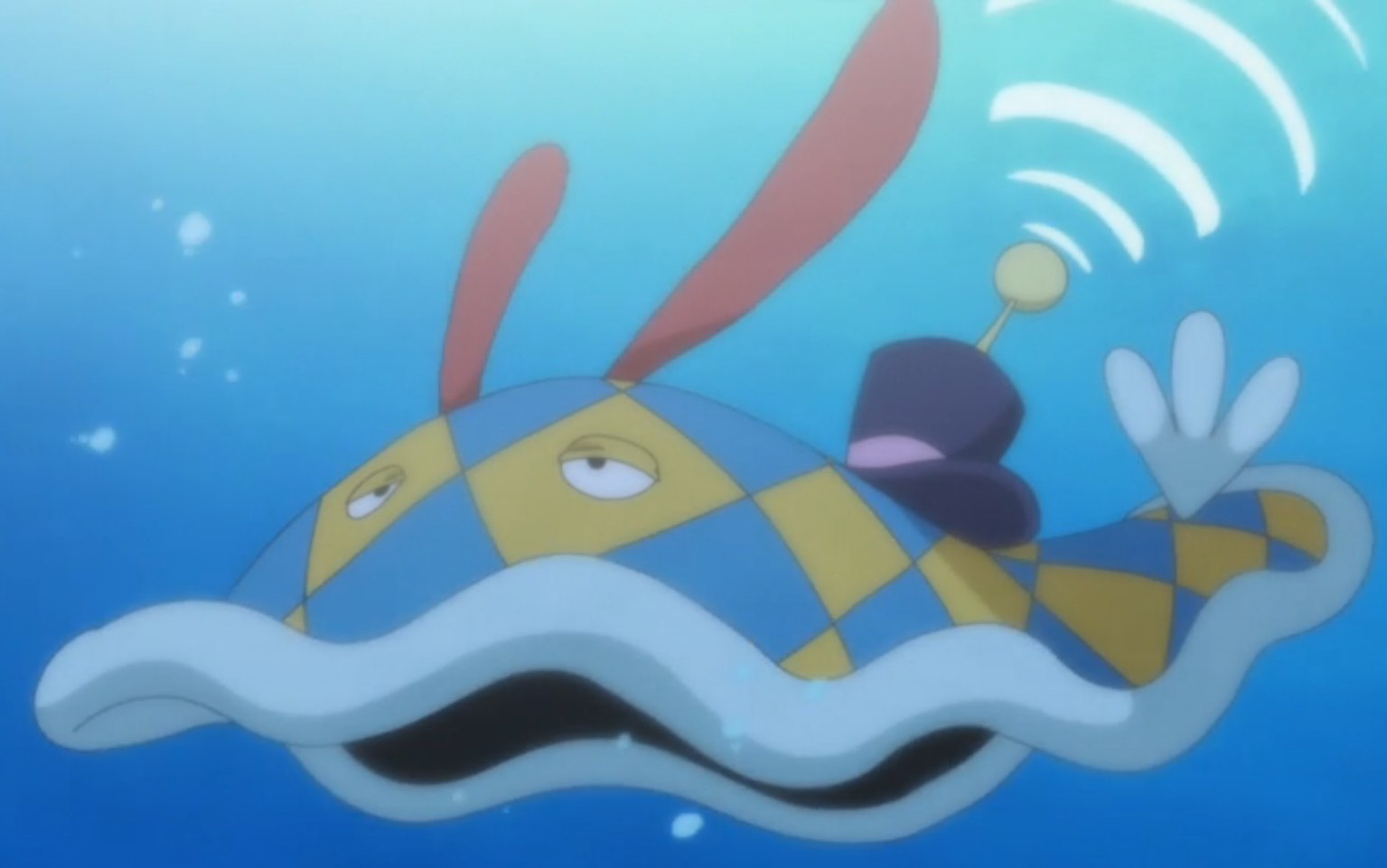 File:Territorial Sea Slug.png