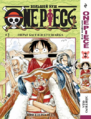Latest Released One Piece Vol in Russia.png