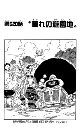 Chapter 620