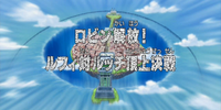 Episode 302
