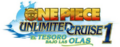 One Piece Unlimited Cruise 1 Spanish Logo.png