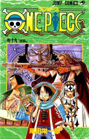 File:Volume 19.png