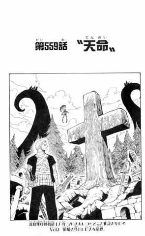 File:Chapter 559.png