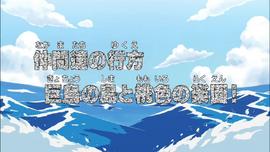 Episode 419