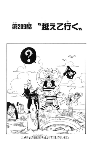 File:Chapter 209.png