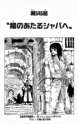 Chapter 545.png