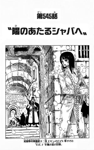 File:Chapter 545.png