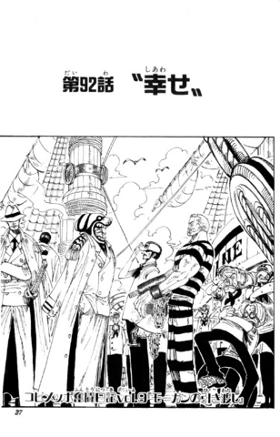 File:Chapter 92.png